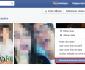 Como desmarcar foto no facebook