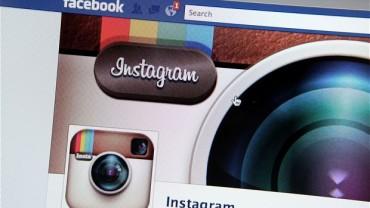 Instagram Facebook Fan Page