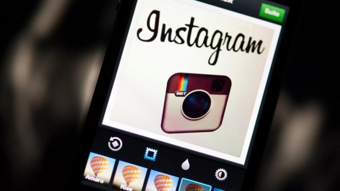 Cómo ganar seguidores en Instagram 3
