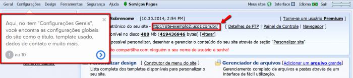 Cómo hacer un sitio web uCoz 9
