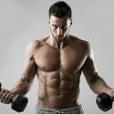 Como Ganhar Musculos
